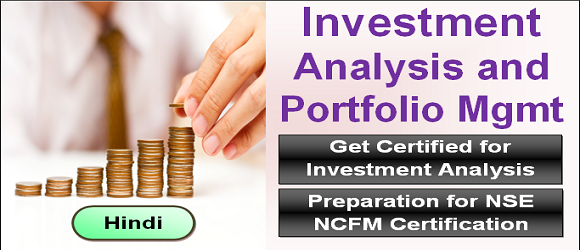 Investment Analysis and Portfolio Mgmt Certificate Course