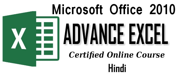 Microsoft Office 2010 Advanced Excel Online Certified Course