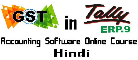 GST in Tally ERP 9 Software Online Certificate Course