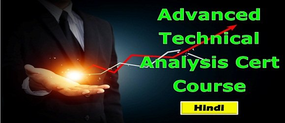 Advanced Technical Analysis Cert Course