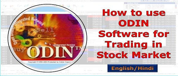 How to use ODIN Software for Trading in Stock Market Online