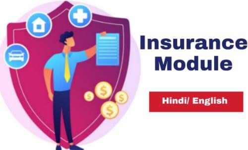 Insurance Module