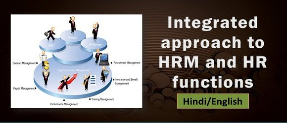Integrated Approach to HRM and HRM Functions