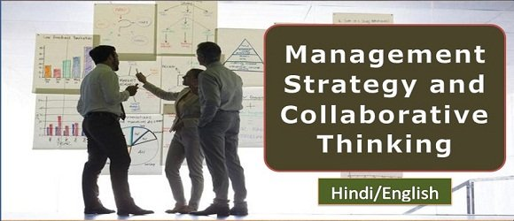Management Strategy and Collaborative Thinking
