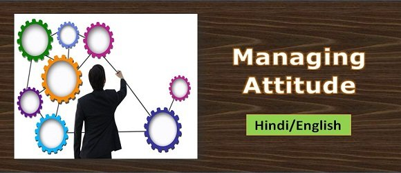 Managing Attitude