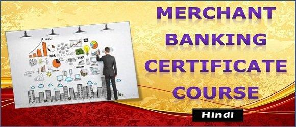Merchant Banking NISM Series IX Certification