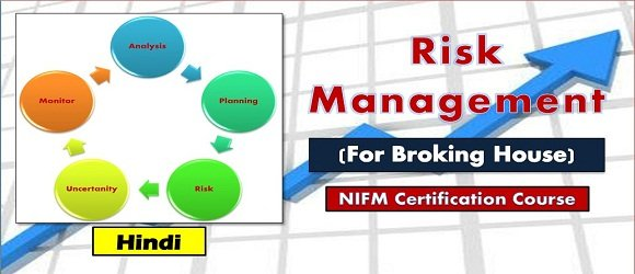 Risk Management in Stock Broking House Certification Course