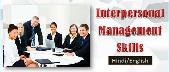 Interpersonal Management Skills